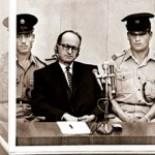 Eichmann (2007)