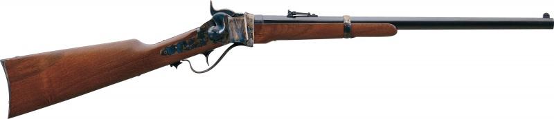 Sharps Carbine, modèle cavalerie